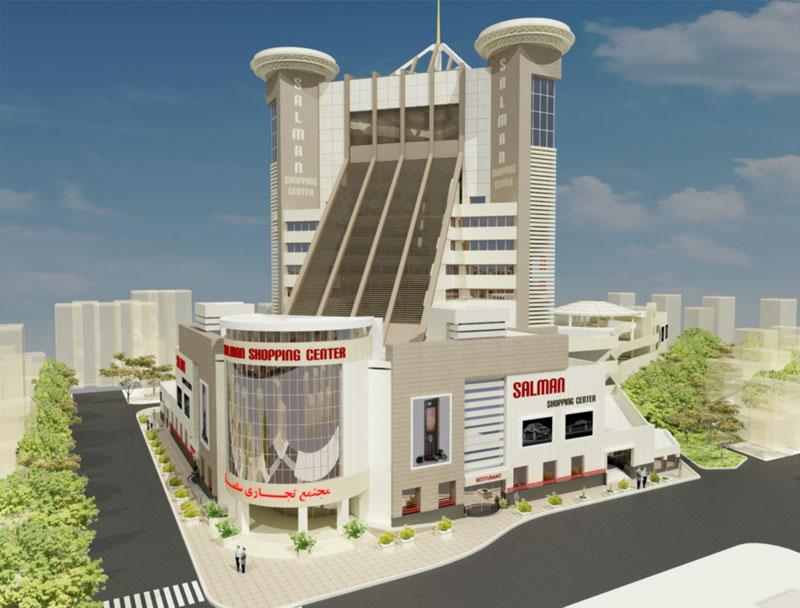 276 بانک اطلاعات ساختمان