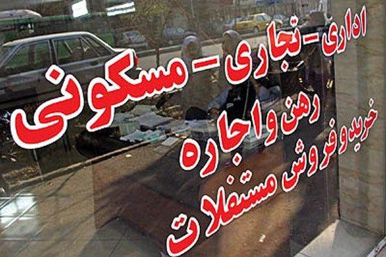 ۵۱درصد تهرانیها صاحب خانه نیستند