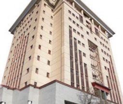 برج اداری و تجاری پاستور