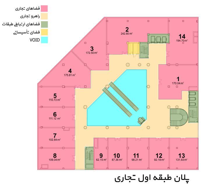 plan 2 1049 بانک اطلاعات ساختمان