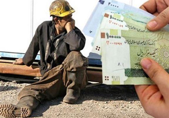 واگذاری زمینهای رایگان برای مسکن کارگران