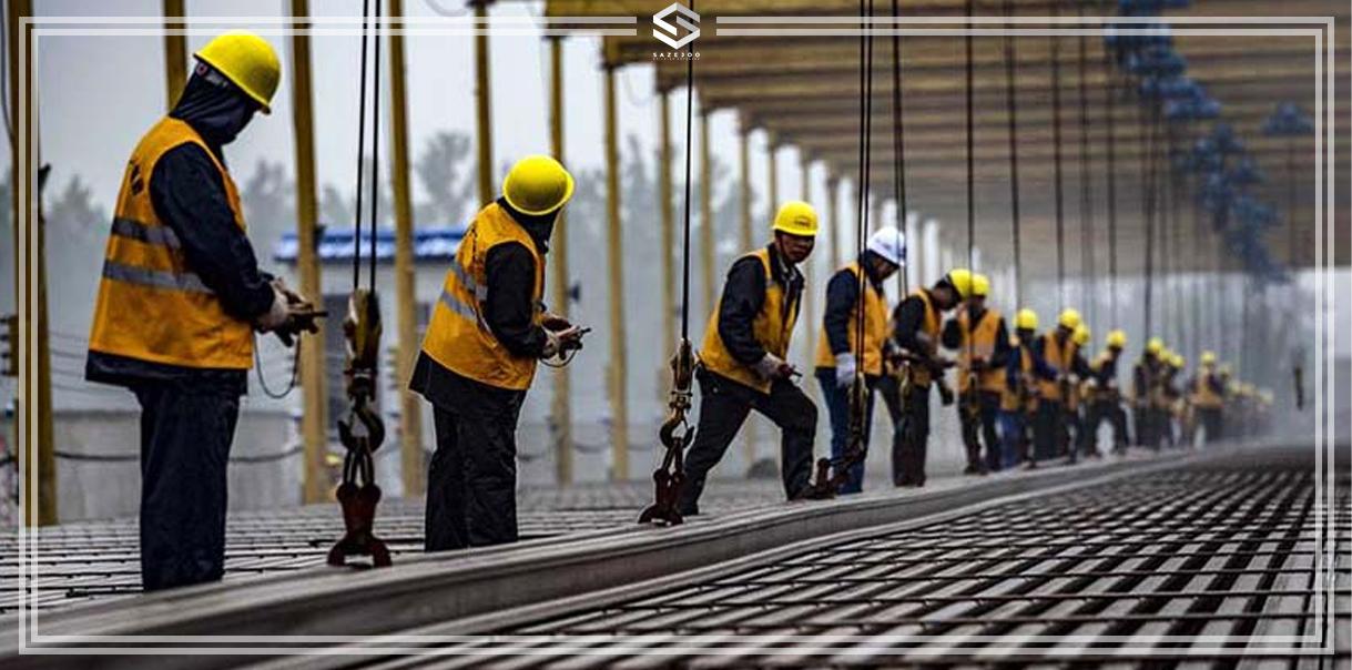 کارگران بانک اطلاعات ساختمان