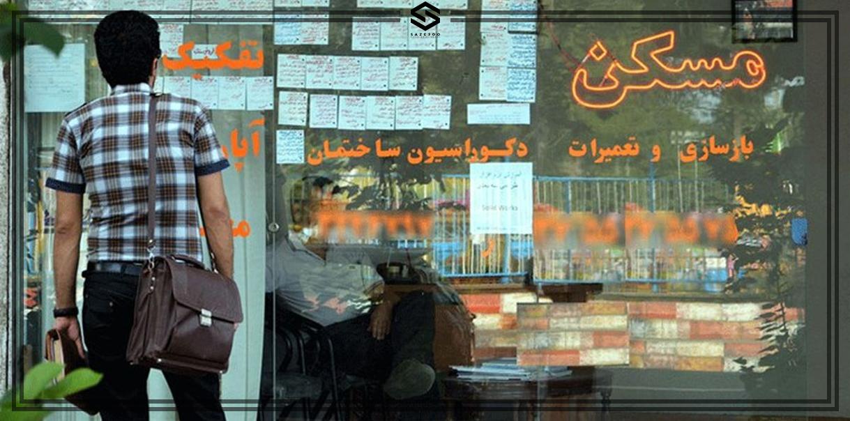 قی بانک اطلاعات ساختمان